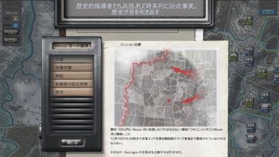 Battle of the Bulgeのおすすめ画像3