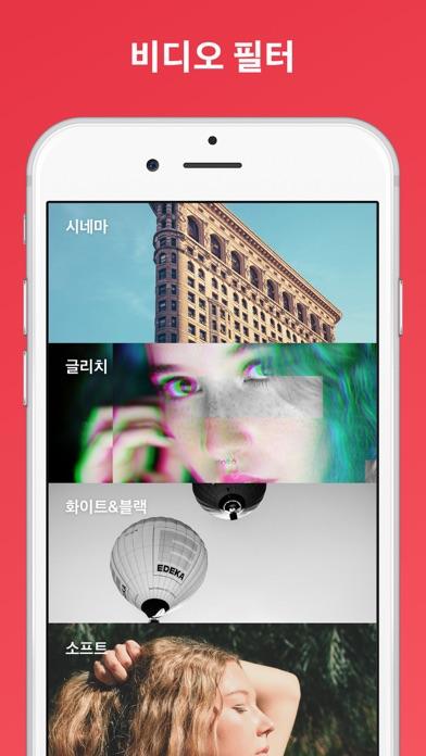 InShot - 동영상 편집기 & 비디오 제작기 for Windows