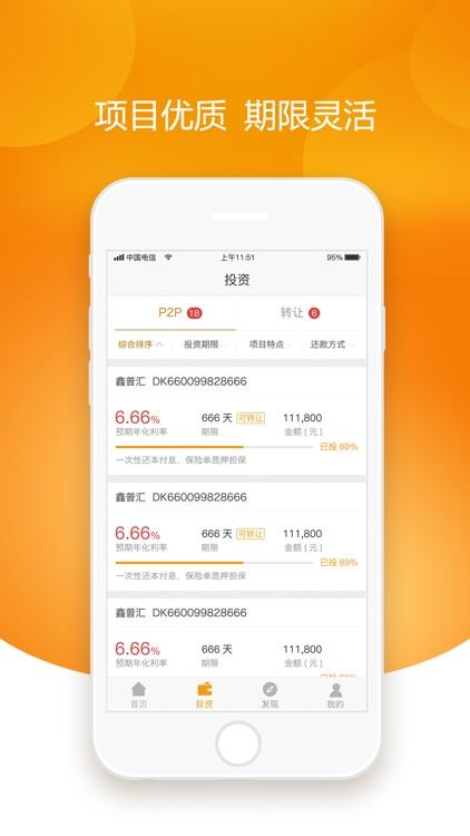 开鑫贷-开鑫金服旗下网络借贷服务平台