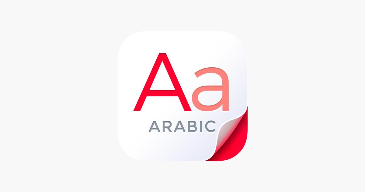 Download 43 Wallpaper Wa Tulisan Arab HD Paling Keren