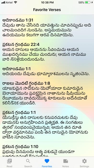 Holy Telugu Bible   App Price Drops