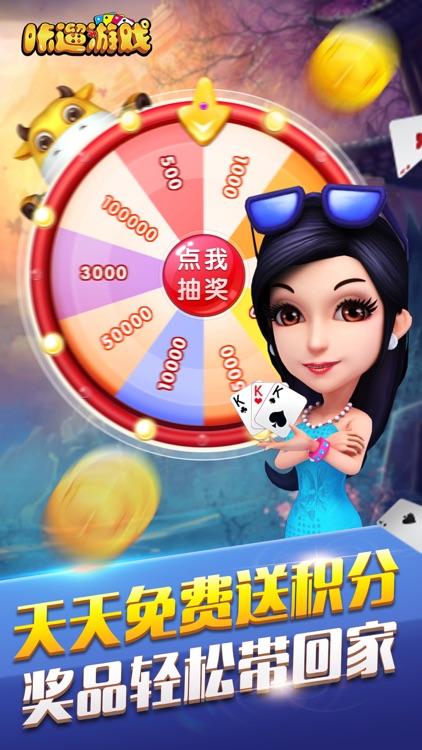 咔遛游戏-经典福州麻将和十三水棋牌游戏 screenshot-4