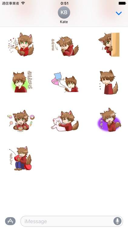 Kawaii Kemono Sticker screenshot-3