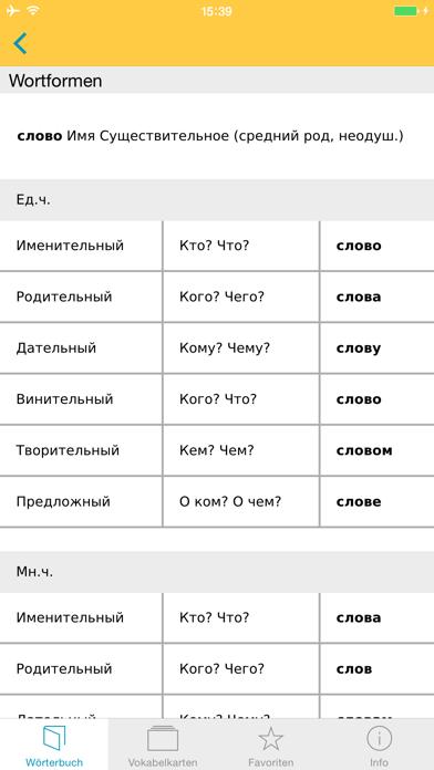 Großes Russisch Wörterbuchのおすすめ画像5