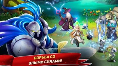 Tap Knights: монстр & герои Скриншоты5
