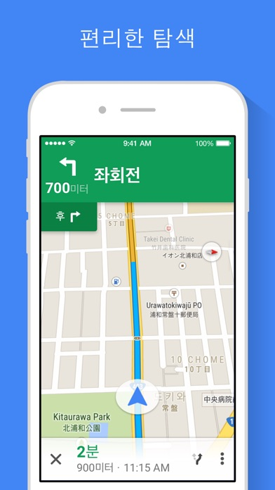 Google Maps for Windows