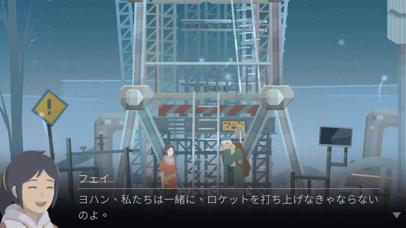 OPUS: 魂の架け橋のおすすめ画像2