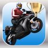 バイク レーシングカップ 3D - 無料のバイクレースゲーム