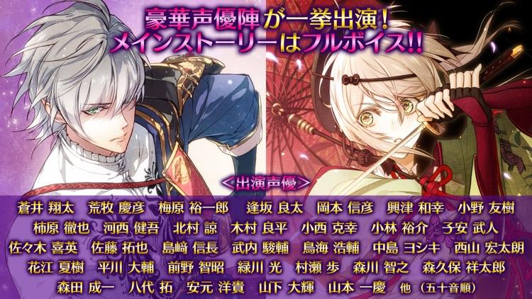 戦刻ナイトブラッド 光盟【戦国恋愛ファンタジーゲーム】 screenshot-3