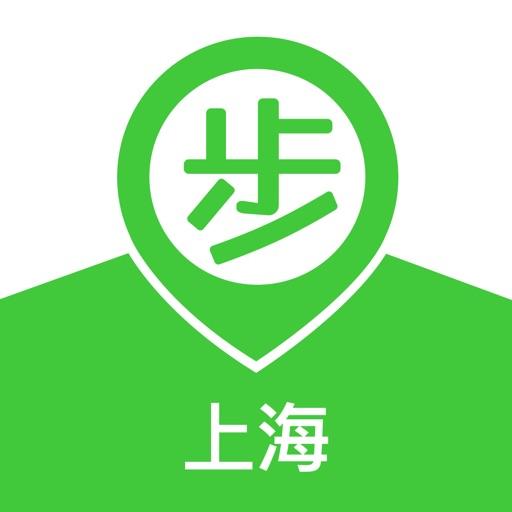 步步指南 for 上海迪斯尼乐园度假区