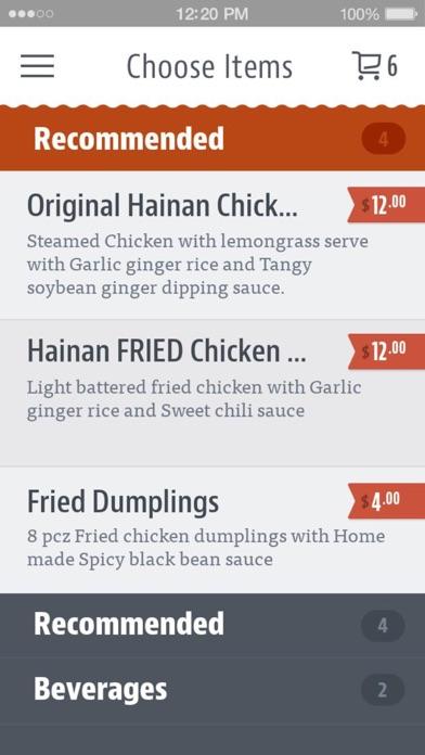 Taishi Hainan Chicken screenshot 3