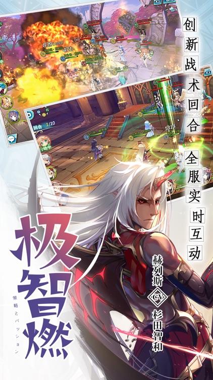 神无月-超幻想互动冒险手游 screenshot-4