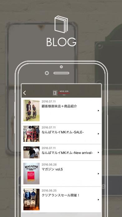 MK MICHEL KLEIN homme 公式アプリのスクリーンショット2