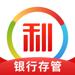 141.网利宝-上市系投资理财平台