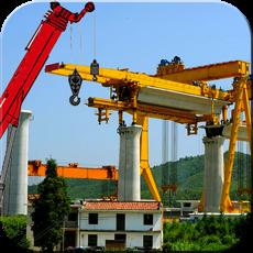 Activities of City Bridge Construction