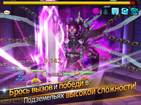 Скачать игру Summoners' War: Sky Arena
