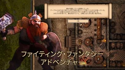 Fighting Fantasy Legendsのおすすめ画像2