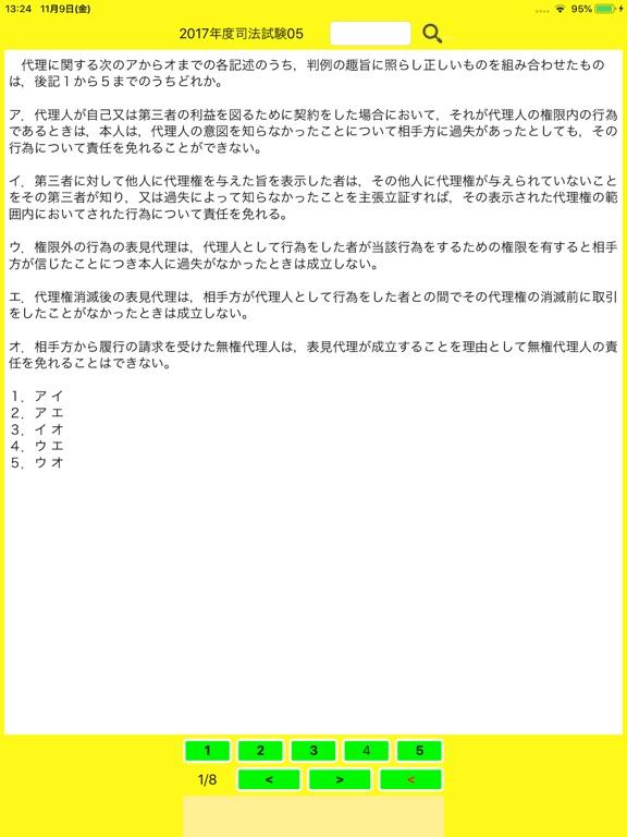 https://is4-ssl.mzstatic.com/image/thumb/Purple118/v4/67/9e/c2/679ec254-2bf2-7728-9f8d-f4171b0a4b47/source/576x768bb.jpg