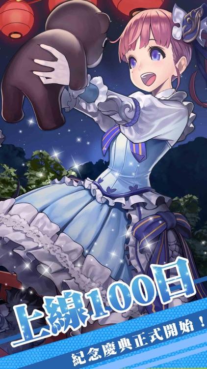 FINAL BLADE:英雄不滅,萬聖小惡魔 screenshot-0