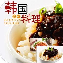 韩国料理+浪漫法国菜