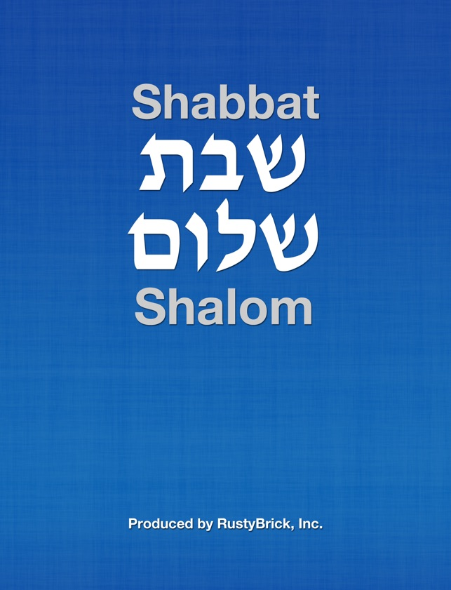Shabbat Shalom - ??? ???? on the App Store  sc 1 st  iTunes - Apple & Shabbat Shalom - ??? ???? on the App Store