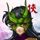 神剑魔刀-武林盟主