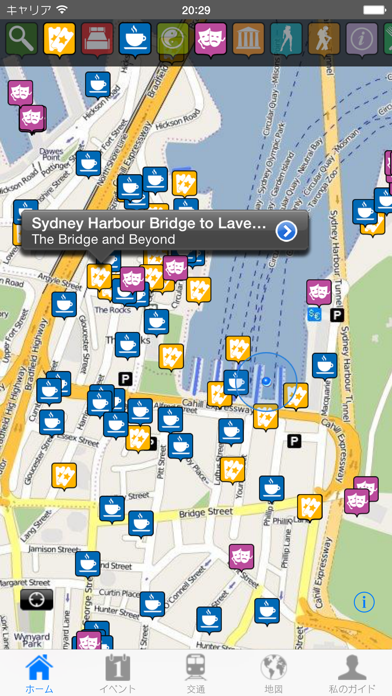 シドニー 旅行ガイドのおすすめ画像1
