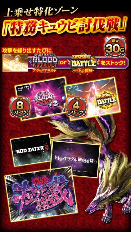 【777NEXT】パチスロ ゴッドイーター2
