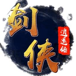 剑侠逍遥传-全新武侠动作游戏