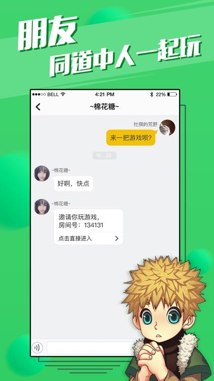 7分钟狼人 screenshot-3