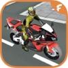 3D极速摩托 : 一起来飙飞车