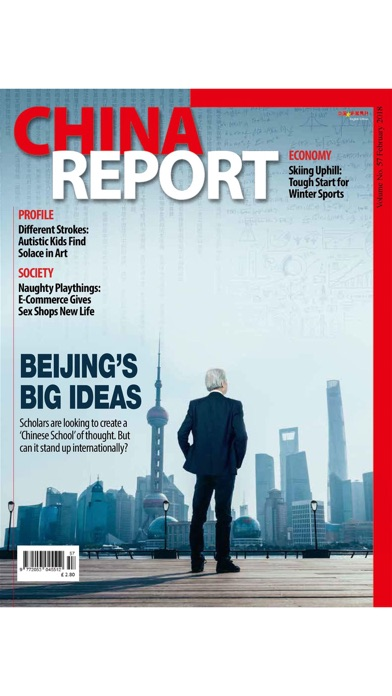 download China Report – News Magazine apps 0