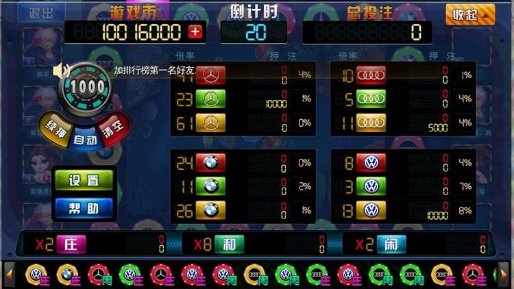 金鲨银鲨游戏厅-疯狂捕鱼赢钱游戏 screenshot-4