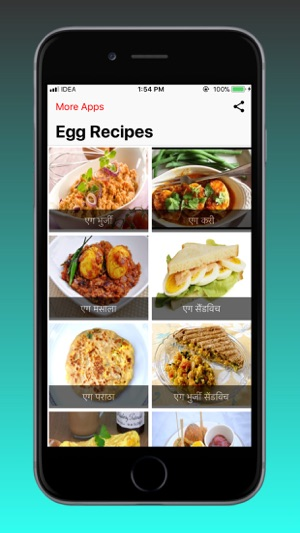 Egg recipies in hindi on the app store forumfinder Choice Image