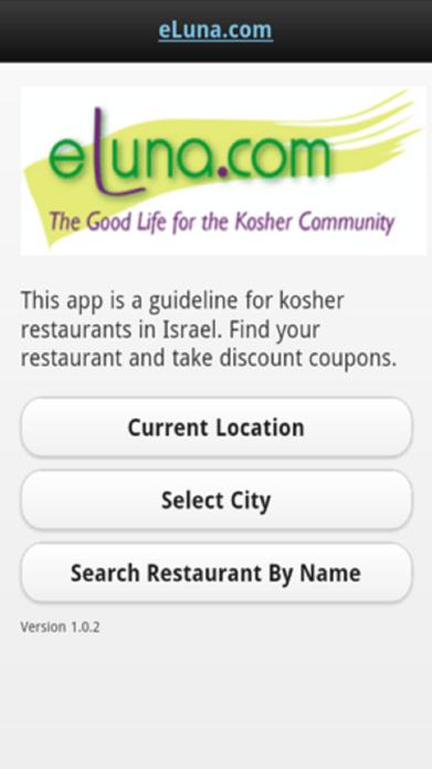 eLuna.com Screenshot