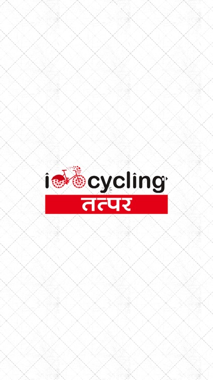 Ilovecycling Tatpar By Parxsys Moblit Systems Private Limited