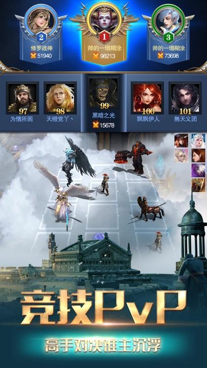 魔法门徒探险SLG-经典英雄无敌策略挂机游戏 screenshot-5