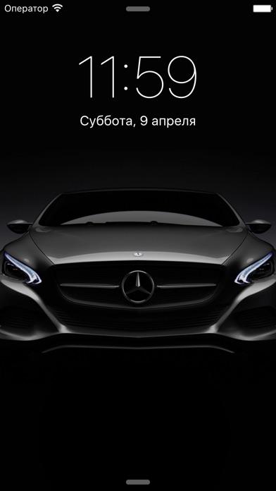 Автомобиль Обои Скриншоты4