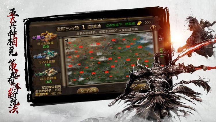 三国志群侠传-问鼎争霸三国坐拥天下风云