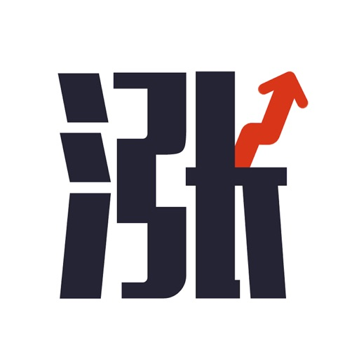 涨8股票配资-股票开户配资交易软件