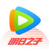腾讯视频HD-明日之子独播