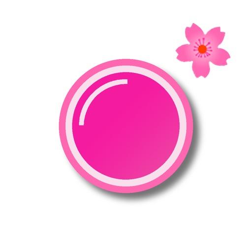 Pinkl - ピンクル, ピンク フィルタ