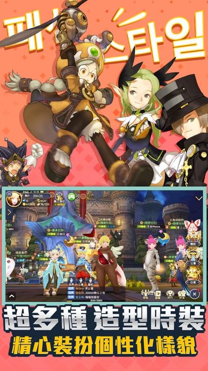 龍之谷M screenshot-3