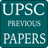 UPSC Papers