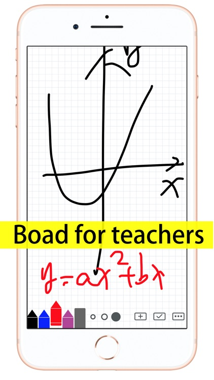 Whiteboard ! screenshot-3