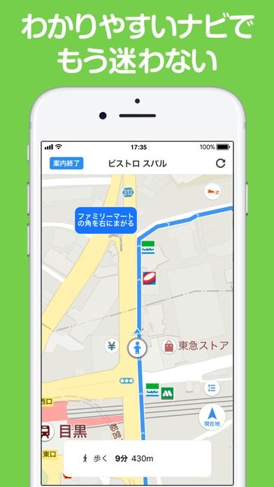 Yahoo! MAP ScreenShot0