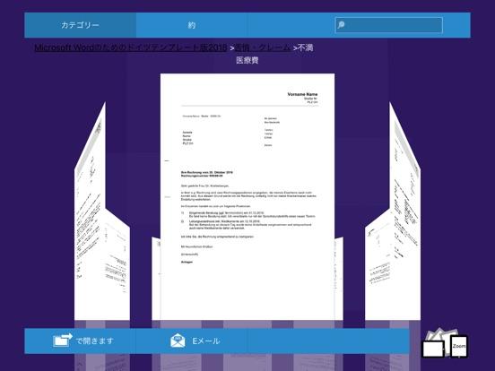 https://is4-ssl.mzstatic.com/image/thumb/Purple118/v4/6a/fd/50/6afd5051-f804-c149-58c0-c5012516fec4/source/552x414bb.jpg