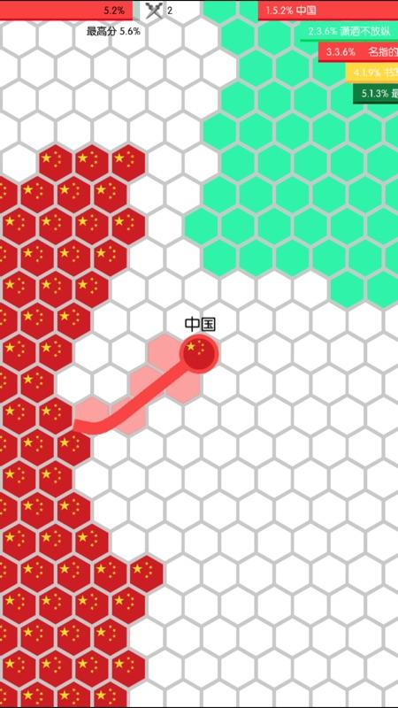 圈地围城大作战电脑版截图3