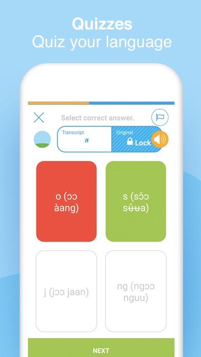 Write Me - Write Alphabet screenshot 6