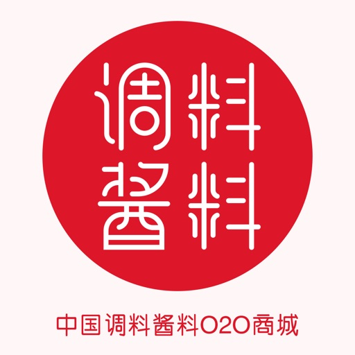 中国调料酱料O2O商城 iOS App